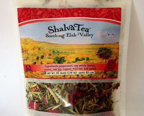 Soothing Elah Valley, Loose-Leaf