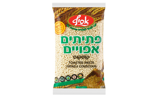 Israeli Couscous Pillow bag-Couscous