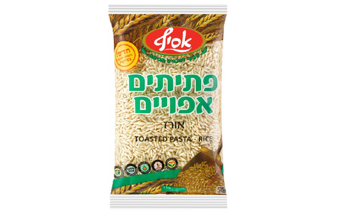 Israeli  Couscous  Pillow  bag  -  Rice