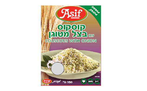 Real   Couscous   Cartone  -  with onion
