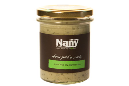 Cream of artichoke and pesto-185 gr.