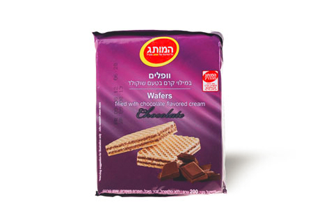 Chocolate Flavored Wafers 200 gr.