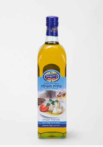 Olive oil Extra virgin 1 liter