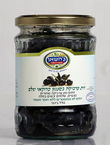 Arabica whole olives